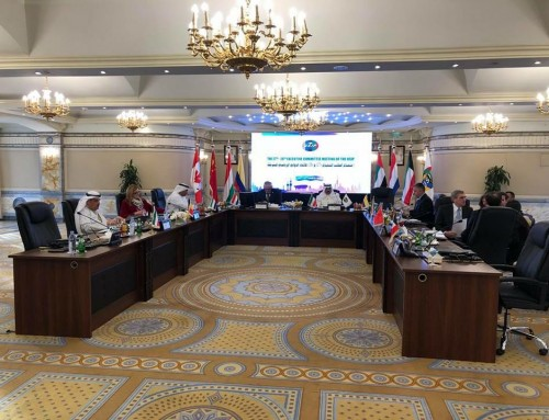Meetings and elections of the USIP Executive and Technical Committee in Kuwait City