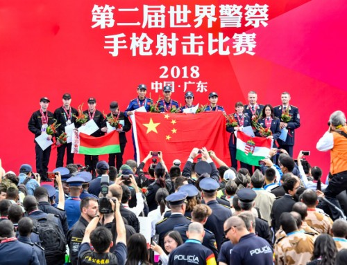 China winner of the 2nd USIP World Police Service Pistol Shooting Championship 2018