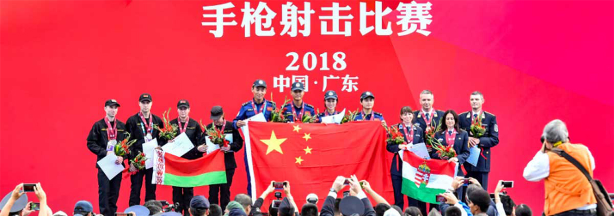 China Wins the 2nd USIP World Police Service Pistol Shooting Championship