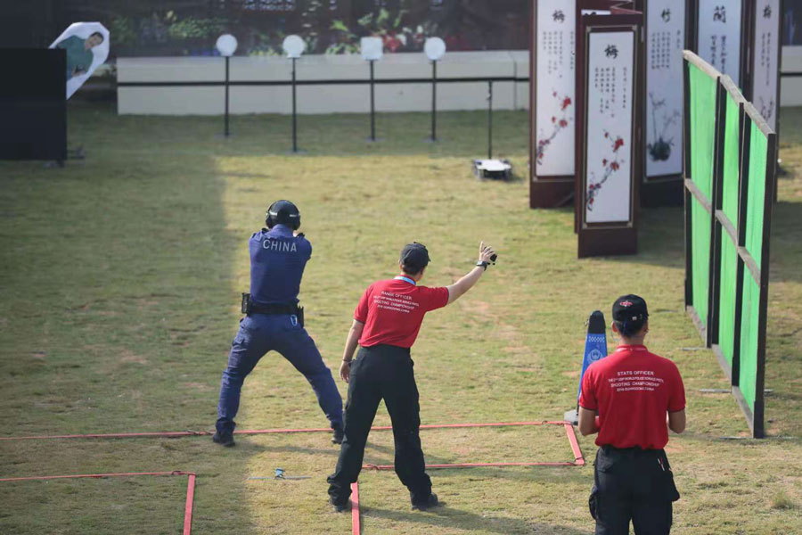 Chinese competitor shooting a target