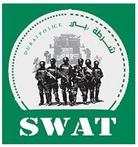 logo SWUAE